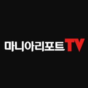 마니아리포트TV