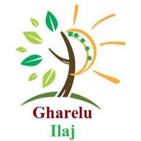 Gharelu Ilaj