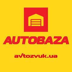 Avtozvuk.ua - AutoBaza