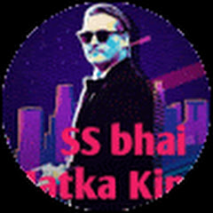 S S BHAI MATKA KING
