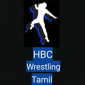 HBC Wrestling Tamil