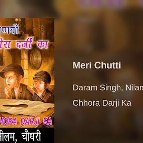 Daram Singh - Topic