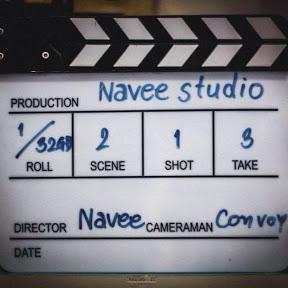 Navee Studio