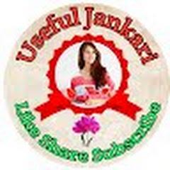 Useful Jankari