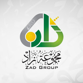 مجموعة زاد