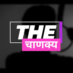 The Chanakya