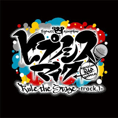【舞台】『ヒプノシスマイク-Division Rap Battle-』Rule the Stage