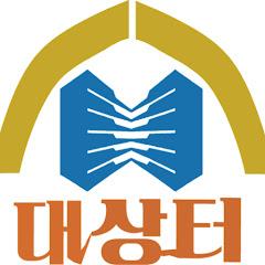 대상터부동산중개사무소부동산정보창고