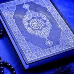 Learn Quran Pak Online