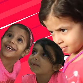 Hajar and her sisters