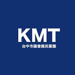 X戳新聞台中市議會國民黨團