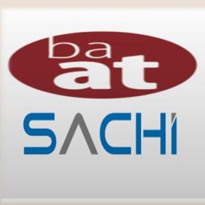 Sachi Baat