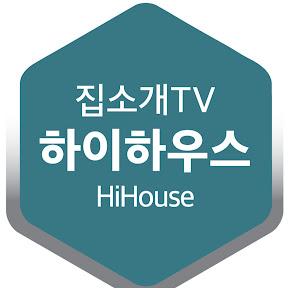 하이하우스 Korea House Tour