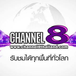 Channel8Thailand