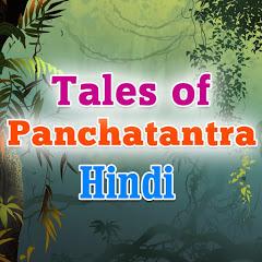 Panchatantra Series - Hindi