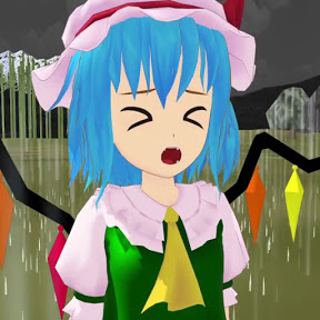 雨糸フラン
