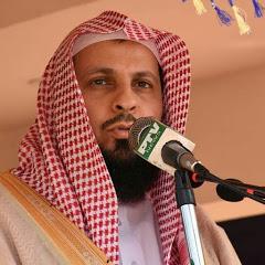 الشيخ د. صالح آل طالب 🕋