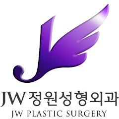 JW Plastic Surgery Korea