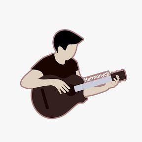 Harmonych - уроки игры на гитаре