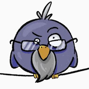 Бородатый Птиц