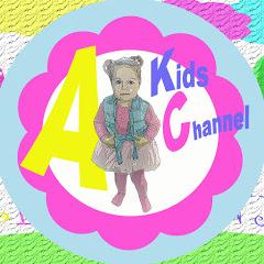 ARIJA - Kids Channel