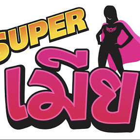 Super Wife Show