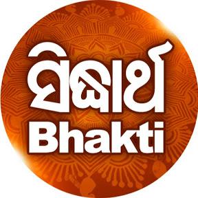 Sidharth Bhakti
