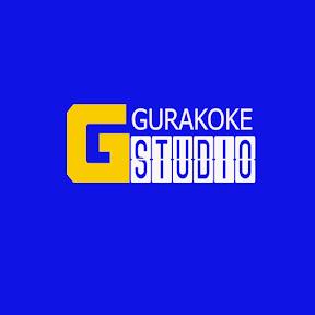 GURAKOKE