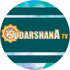 Sudarshana Tv