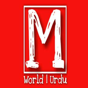 Mobile World Urdu