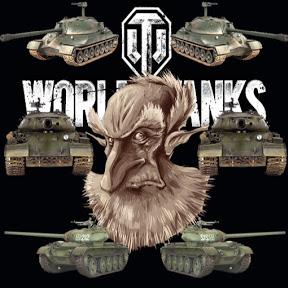 Angry Gaffer I World of Tanks