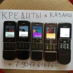 Кредит Казань