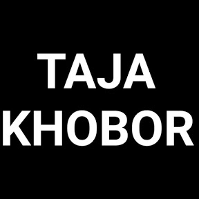 TAJA KHOBOR