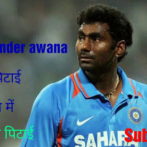 Parvinder Awana - Topic