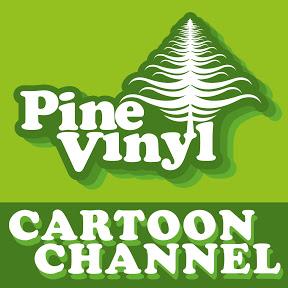 Pine Vinyl