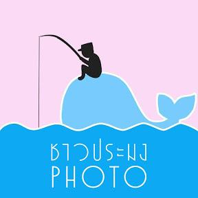 a fisherman photo