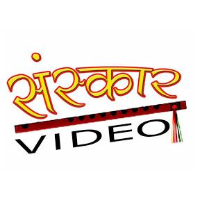 Sanskar Video