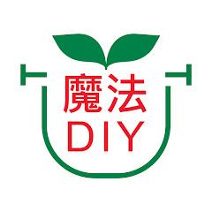 種子盆栽 DIY Bonsai