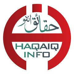 Haqaiq Info