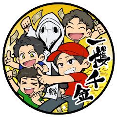 【ユニプラ】ギャンブルチャンネル