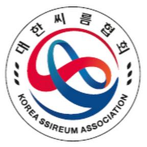 대한씨름협회