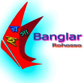Banglar Rhosso