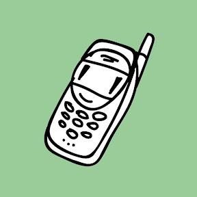 Phony Texts