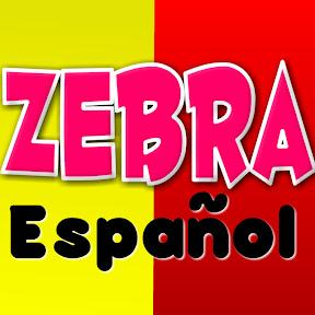 Zebra Español - Canciones Infantiles