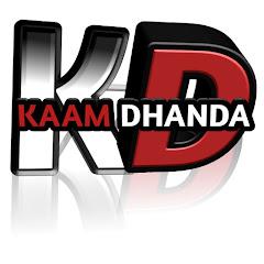 Kaam Dhandha