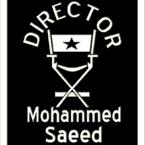 المخرج محمد سعيد عبد الواحد