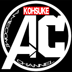 コウスケアメコミチャンネル