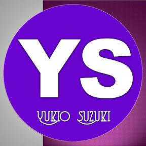 Yukio Suzuki
