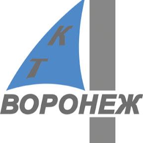 КТ Воронеж