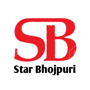 Star Bhojpuri status